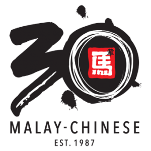 Malay Chinese on Hunter St